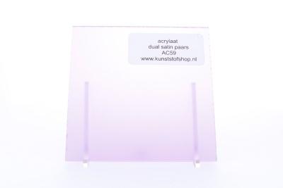 Acrylaat plaat transparant  paars mat/mat AC59